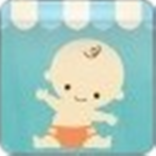 寶寶發育指南 書籍 App LOGO-硬是要APP