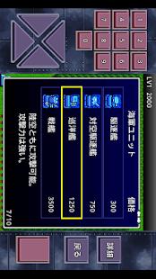 成金大防衛決定版 - náhled