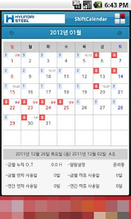 Hyundai Steel Shift Calendar - screenshot thumbnail