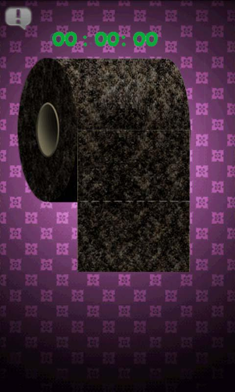 Toilet Paper Pull - screenshot