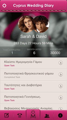 Cyprus Wedding Diary