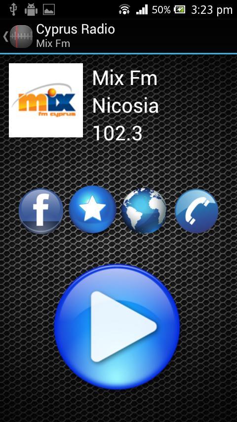 Το Ράδιοφωνο Της Κύπρου - screenshot