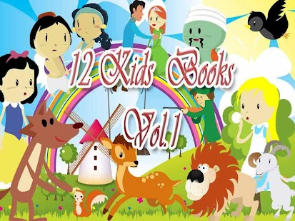 Kids Books Vol.1|玩書籍App免費|玩APPs