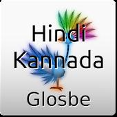 Hindi-Kannada Dictionary