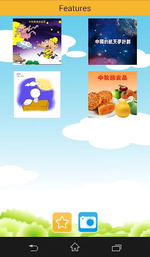 【免費教育App】ARTS-APP點子