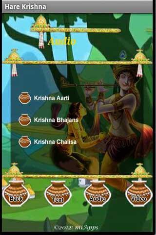 Hare Krishna- screenshot