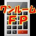 ワンルームマンション投資シミュレーション≪ワンルームFP≫ icon