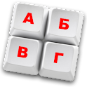 Russian phonetic keyboard logo