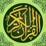 Al Quran-ul-Kareem v1.3