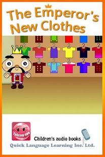 The Emperor's New Clothes - screenshot thumbnail