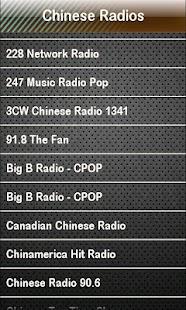 Chinese Radio Chinese Radios - screenshot thumbnail