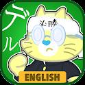 Learning English Deltoko!