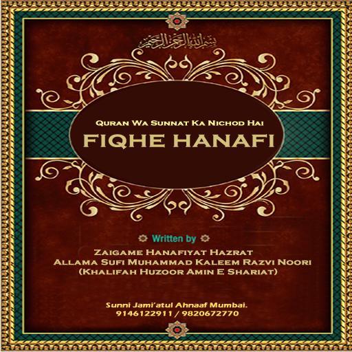 FIQHE HANAFI