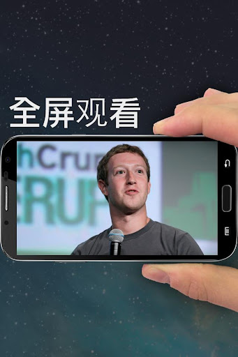 Tech: 观看高科技视频英语