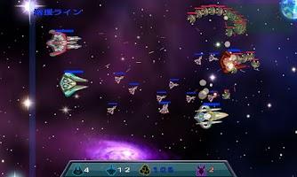 Screenshot of SPACE CHOP
