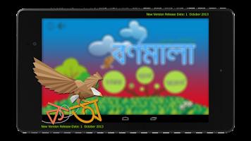 Screenshot of Bornomala