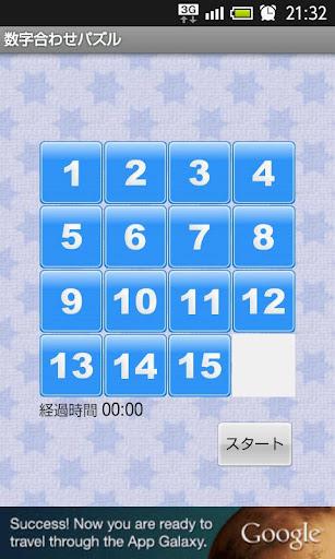 NumberPuzzle