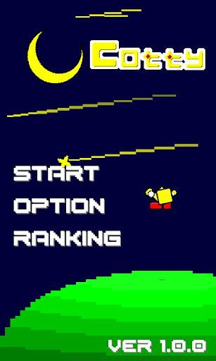 玩休閒App|Cotty免費|APP試玩