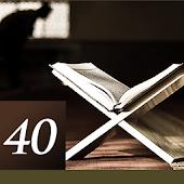 Ebook 40 Kumpulan Ayat Populer