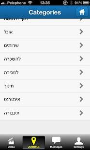 JOBNIKS - screenshot thumbnail