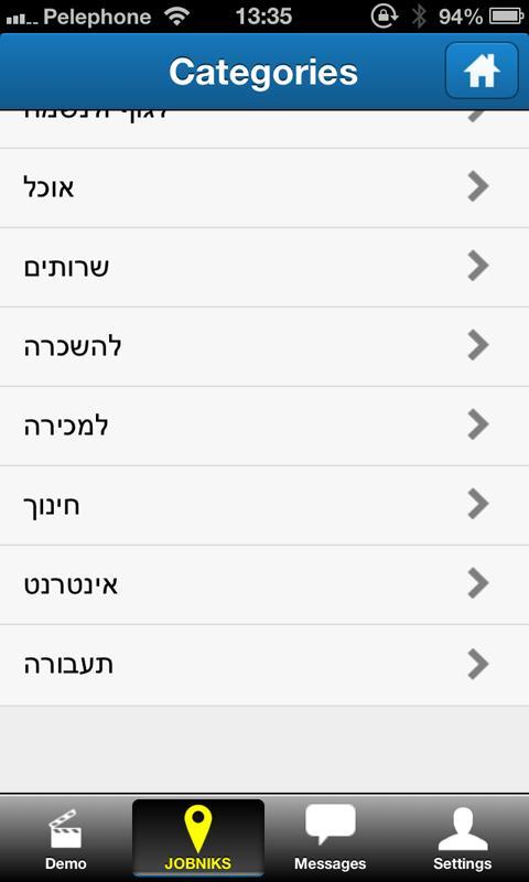 JOBNIKS - screenshot