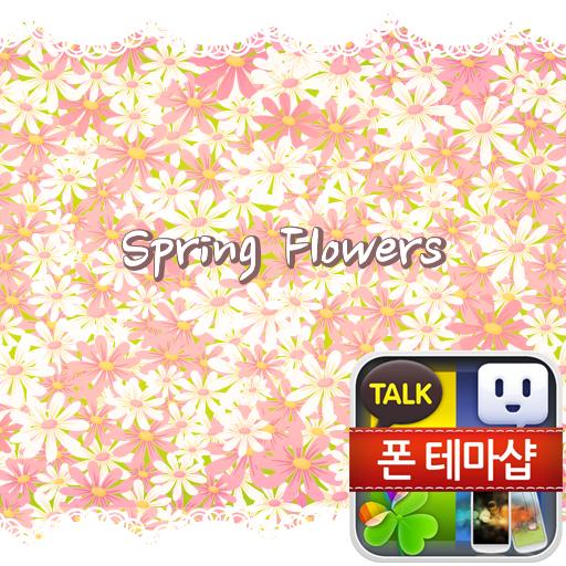 노랑박스 봄꽃 카카오톡 테마 LOGO-APP點子