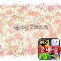 노랑박스 봄꽃 카카오톡 테마 icon