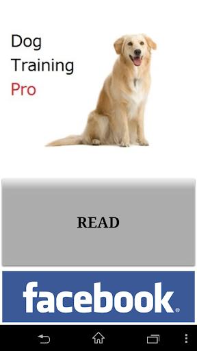 オーディオブックプロ - 犬の訓練
