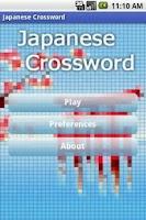 Screenshot of Japanese Crossword