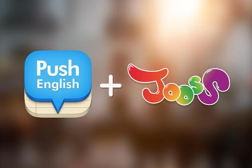 푸시 영어 단어장 for JOOSS