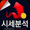 피파온라인3 M 이적 시장 분석 icon