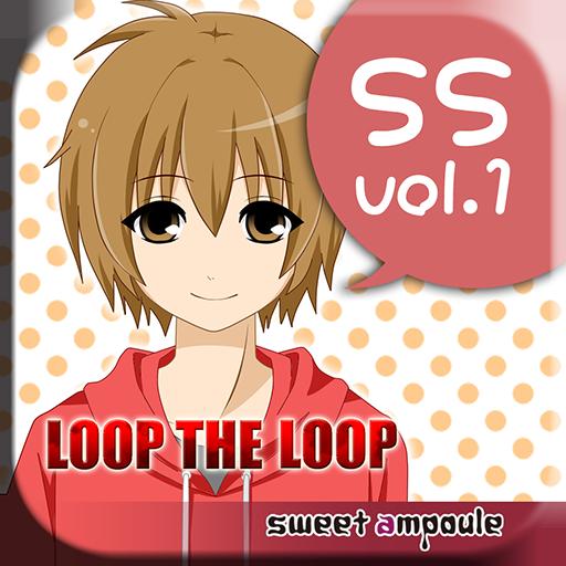 冒险の飽食の館サイドストーリー【SSvol.1】 LOGO-記事Game