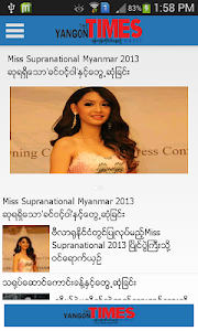 Yangon Times screenshot 5