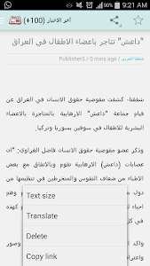 اخباري screenshot 3