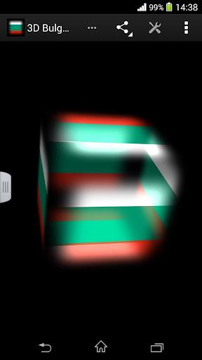 3D Bulgaria Cube Flag LWP