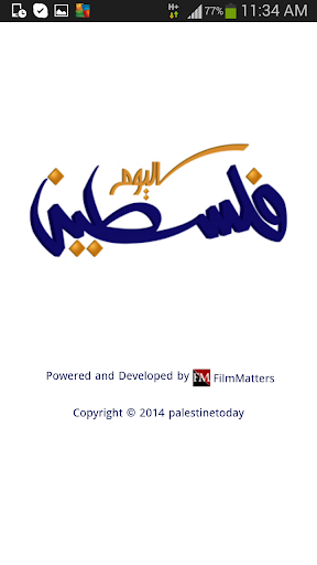 Palestine Today mini