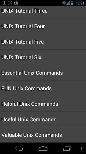 Unixのチュートリアル コマンド