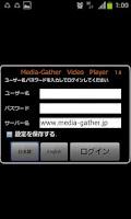 Screenshot of Mg video player