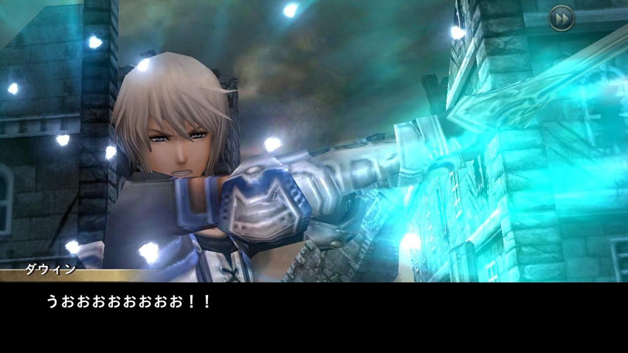 CHAOS RINGS II screenshot #3