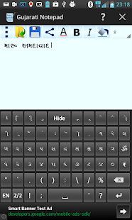 Gujarati Notepad- screenshot thumbnail