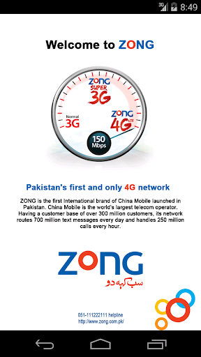 Zong 3G 4G Packages Pakistan