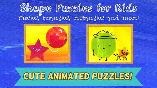 子どものためのシェイプパズル- 円 三角形 四角形など!
