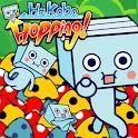 Hakobo Hopping! logo