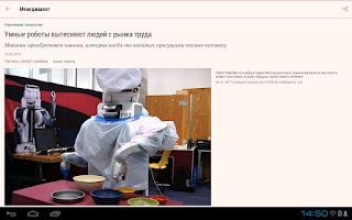 Screenshot of Vedomosti
