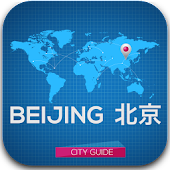 Beijing Guide Hotels & Weather