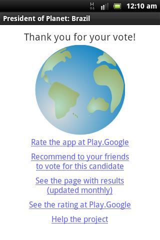 星球:巴西總統