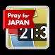 Instaqlock # prayforjapan