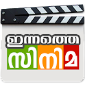 Kerala Movies Today icon