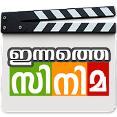 Kerala Movies Today