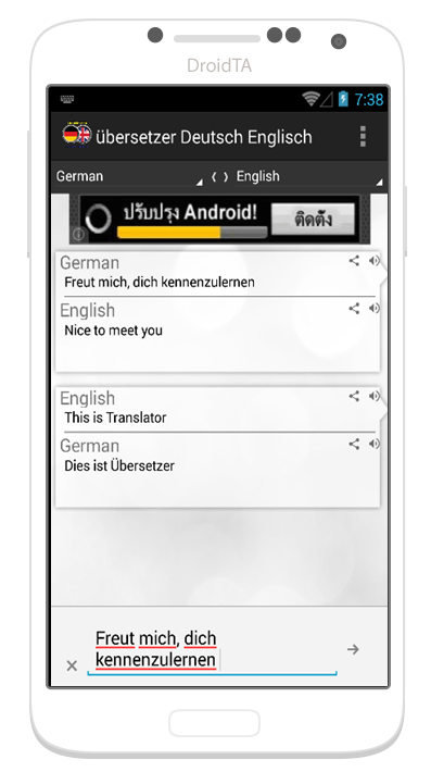 translator german english android apps on google play. Black Bedroom Furniture Sets. Home Design Ideas